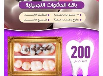 10483439_421909414673526_219326804_n