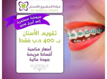 12534612_498569560312711_118792161_n