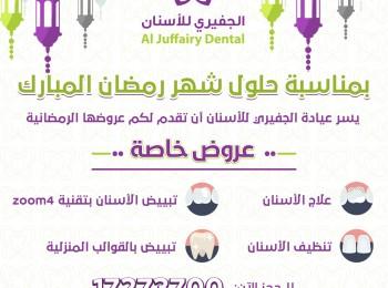 Ramadan Offers Design5 INSTAGRAM