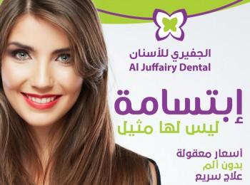 Smile Design(8) AR int
